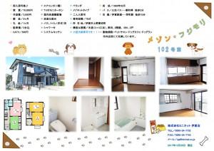 maisoku11