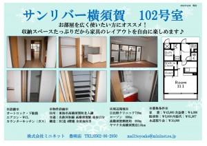 maisoku10